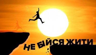 Тренінг впевненості у Львові