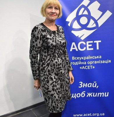 Елла Костянтинівна Уфімцева